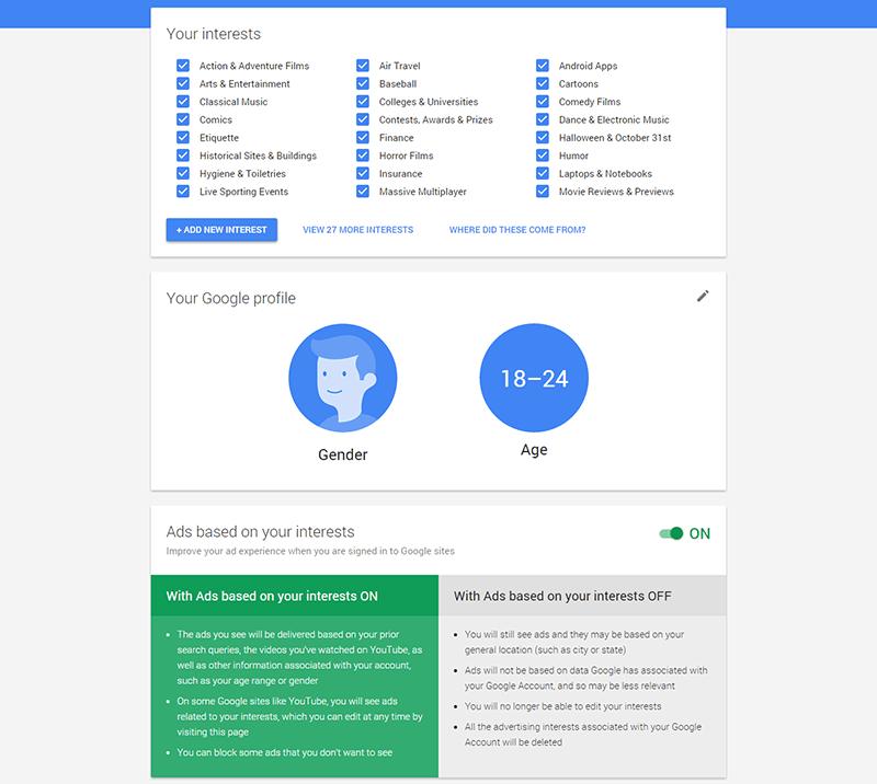 Ρυθμίσεις διαφημίσεων Google