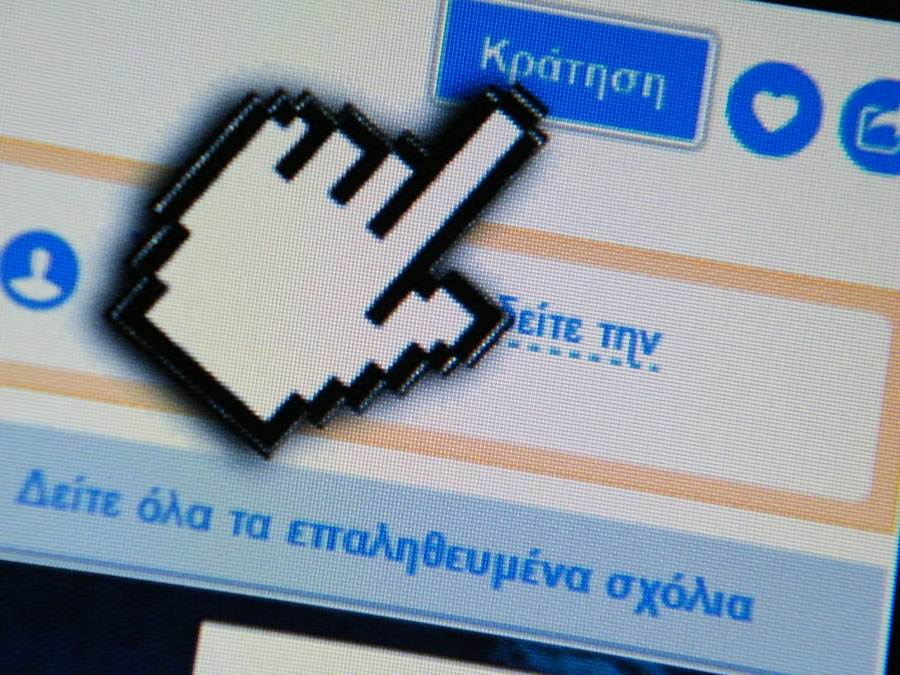 Tsouk.gr - Οι καλύτερες υπηρεσίες online κρατήσεων για ξενοδοχεία