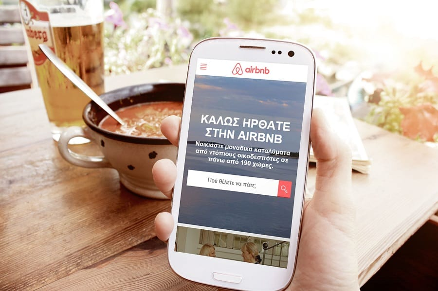airbnb - Υπηρεσία online κρατήσεων