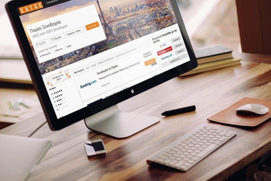 kayak - Υπηρεσία online κρατήσεων