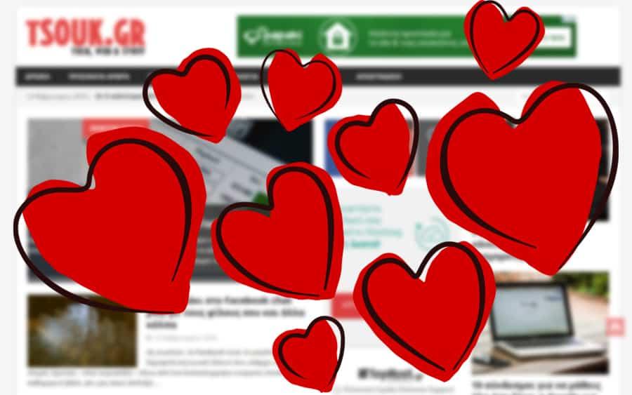 Και στην περίπτωση που δεν βρεις ραντεβού, είσαι ευπρόσδεκτος να επιστρέψεις στο Tsouk για περισσότερα άρθρα. Εμείς θα σε αγαπάμε πάντα!