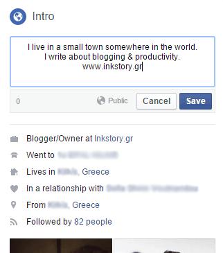 facebook πληροφορίες προφίλ