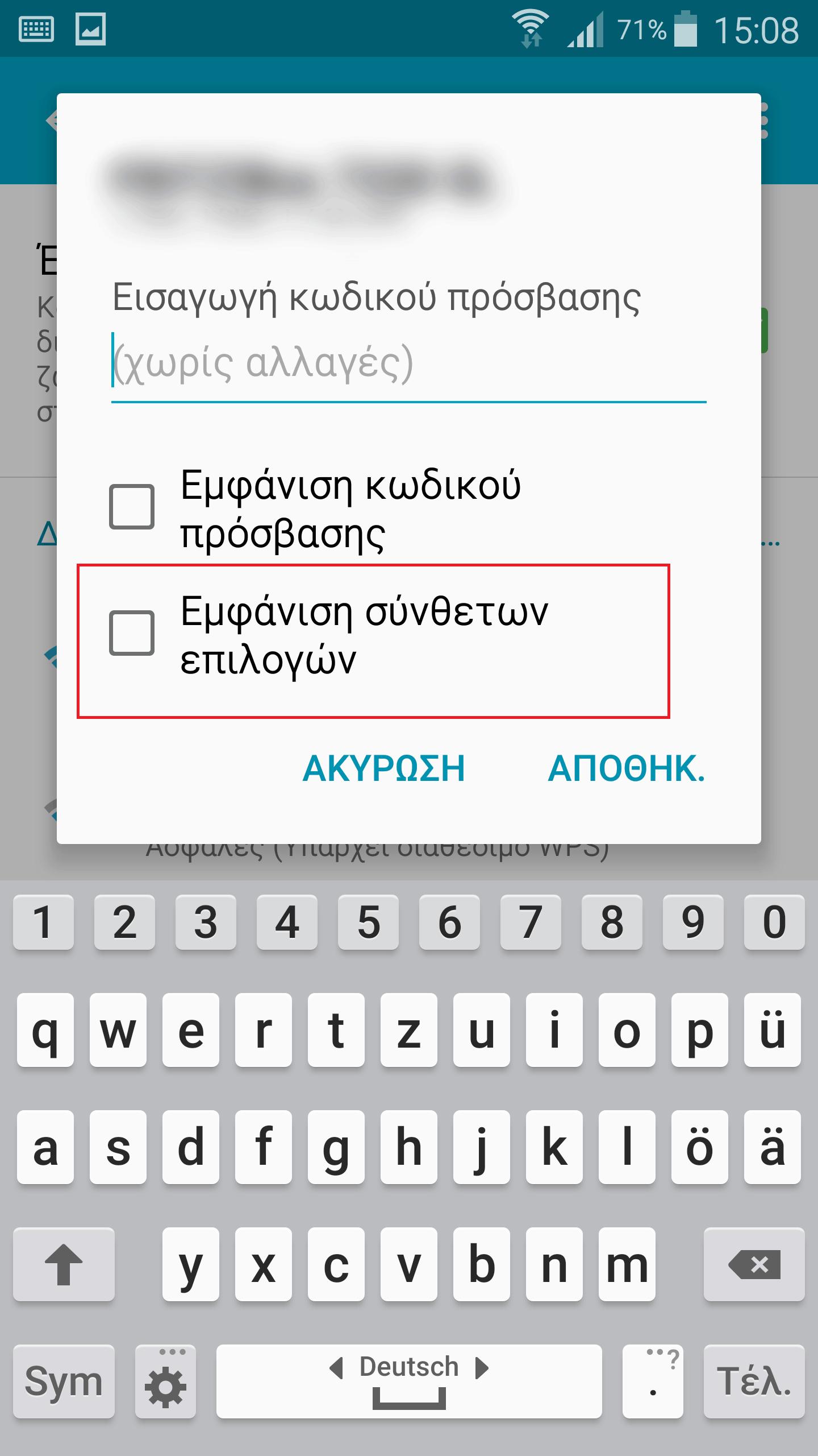 Δωρεάν πορνό κωδικό πρόσβασης