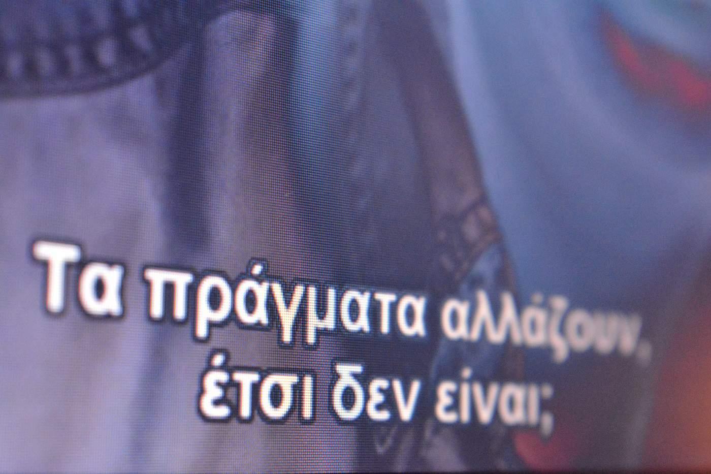 Ελληνικοί Υπότιτλοι για ταινίες και σειρές - Οι καλύτερες ιστοσελίδες