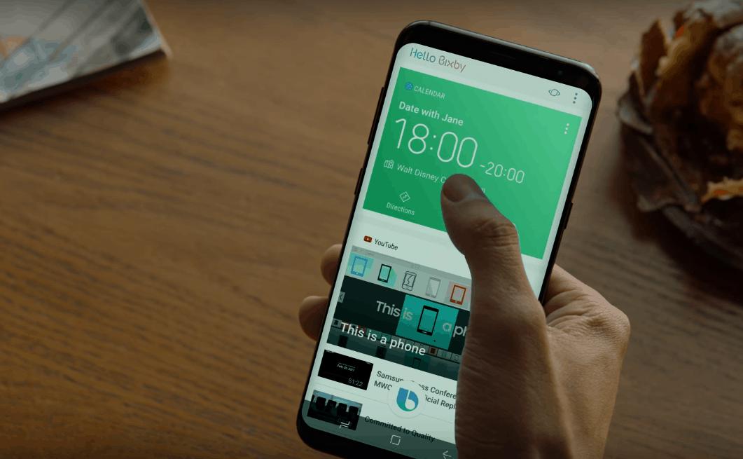 Samsung Galaxy S8 Review - Το smartphone του μέλλοντος;