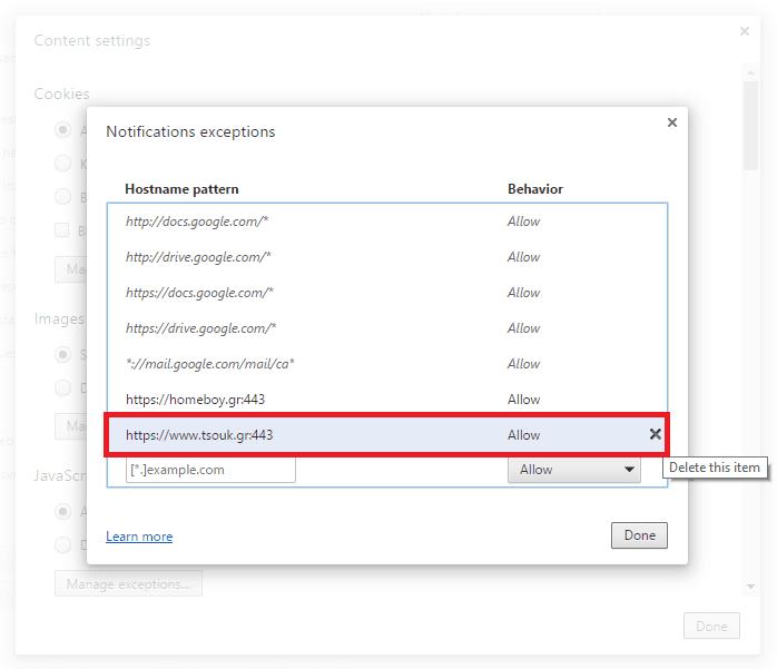 Google Chrome - Απενεργοποίηση ειδοποιήσεων