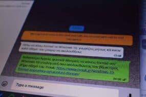 WhatsApp εναλλακτικές: Δωρεάν εφαρμογές μηνυμάτων