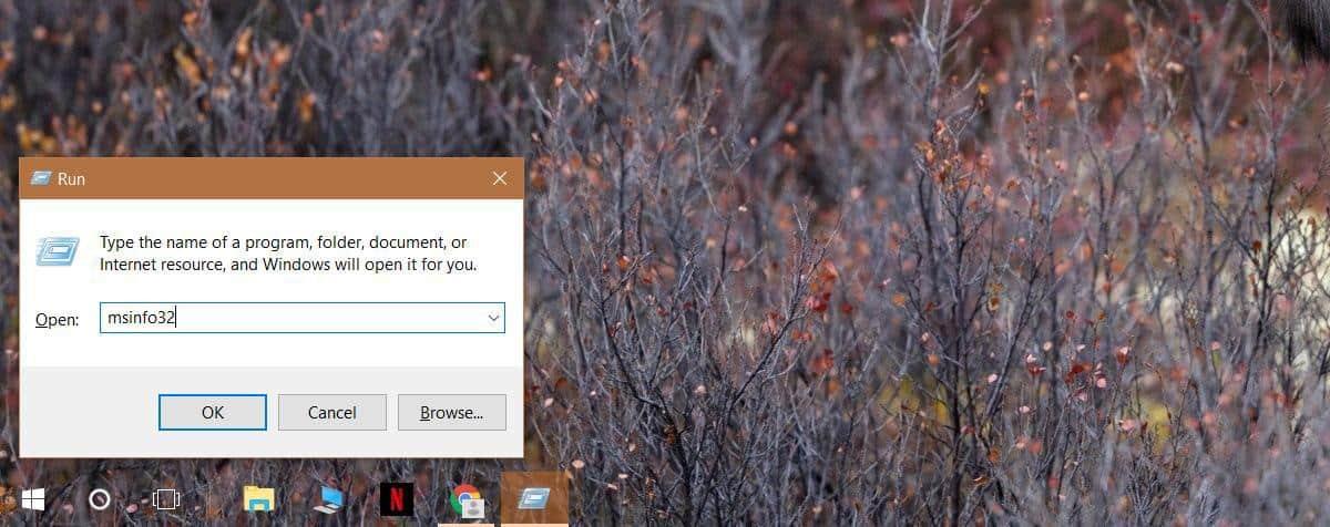 Αναβάθμιση BIOS / UEFI: Πως να βρεις την τελευταία έκδοση