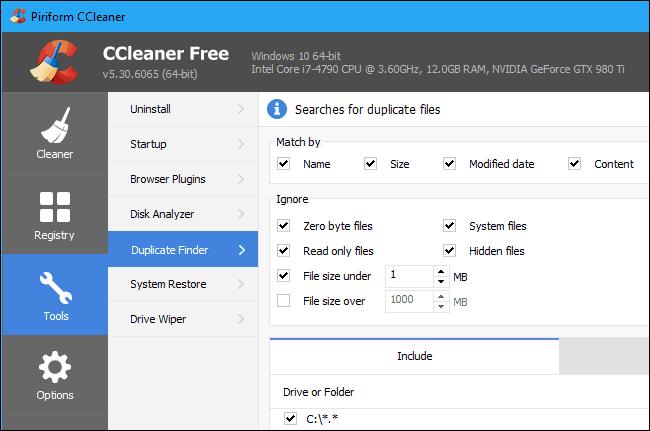 Διπλότυπα αρχεία στα Windows