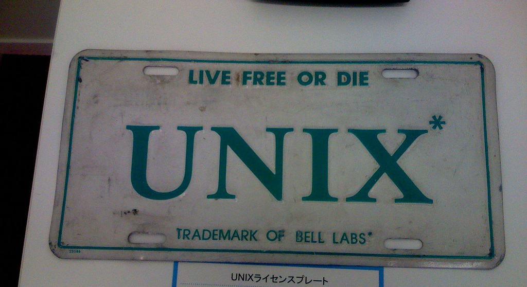 Τι είναι το Unix και γιατί είναι τόσο σημαντικό;
