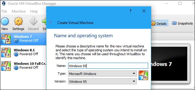 Εγκατάσταση των Windows 95 μέσω Virtual Machine