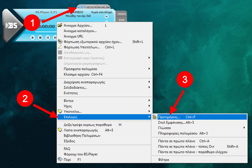 BS Player - Πως να διορθώσεις το πρόβλημα με τους ελληνικούς υπότιτλους