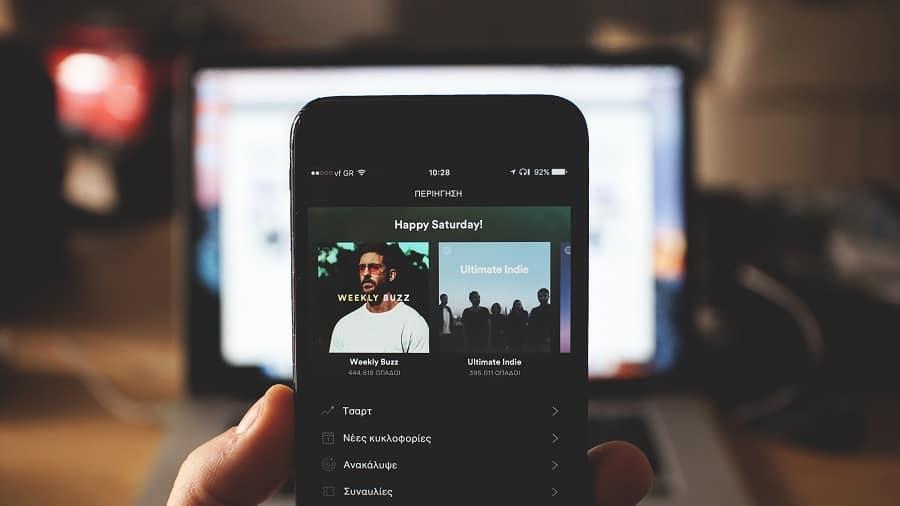 Μεταφορά μουσικής από Android