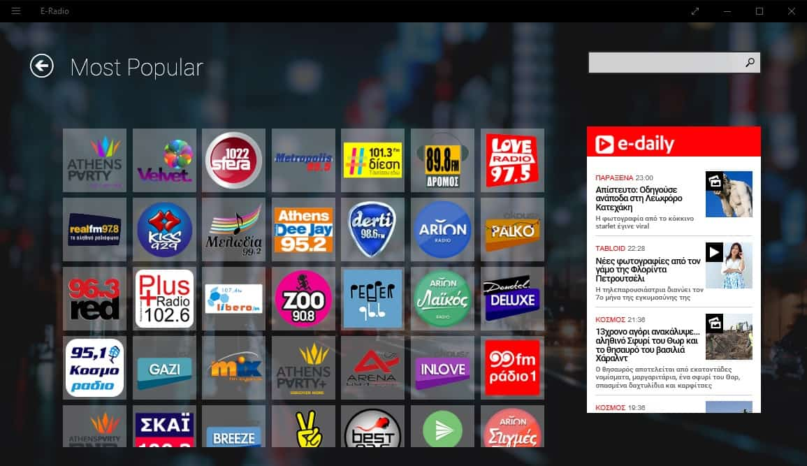 E-Radio Windows 10