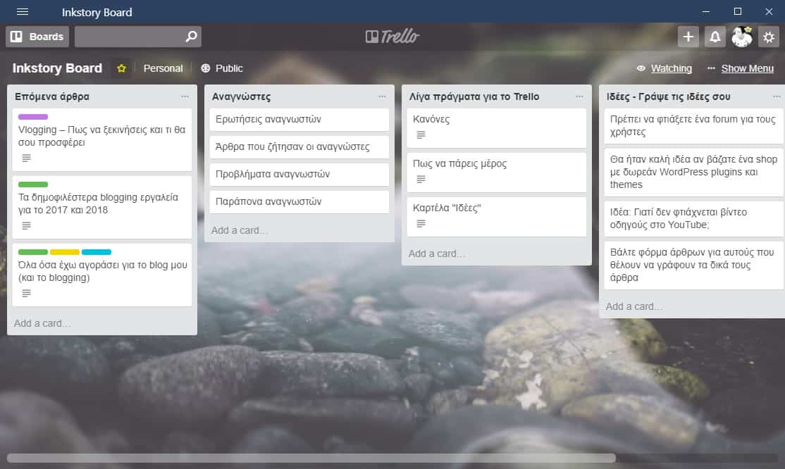 Trello Windows 10