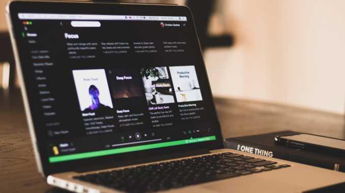 Μουσικές Υπηρεσίες για να ακούς και να μοιράζεσαι μουσική