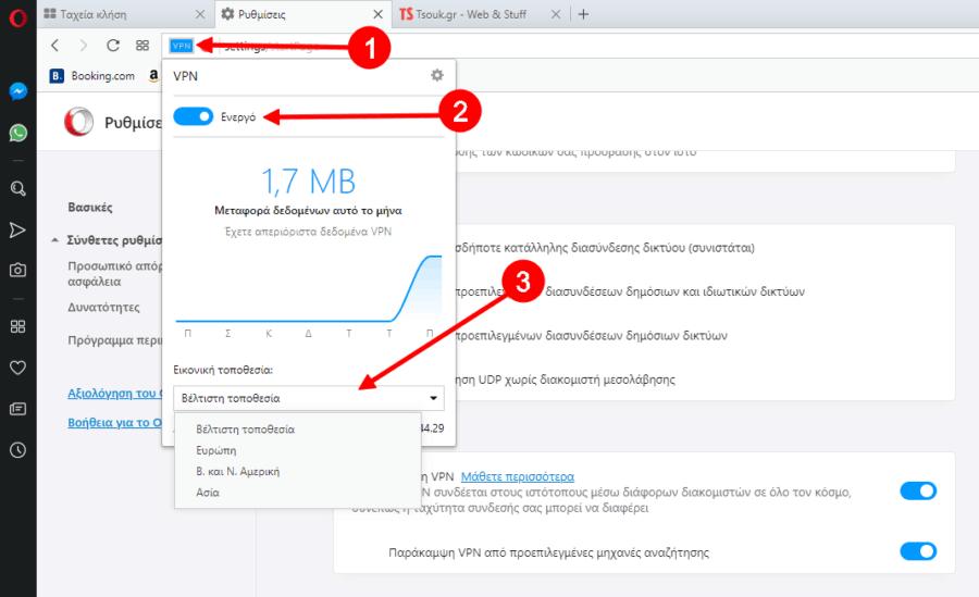 Πως να αποκτήσεις πρόσβαση σε μπλοκαρισμένες ιστοσελίδες με τον Opera