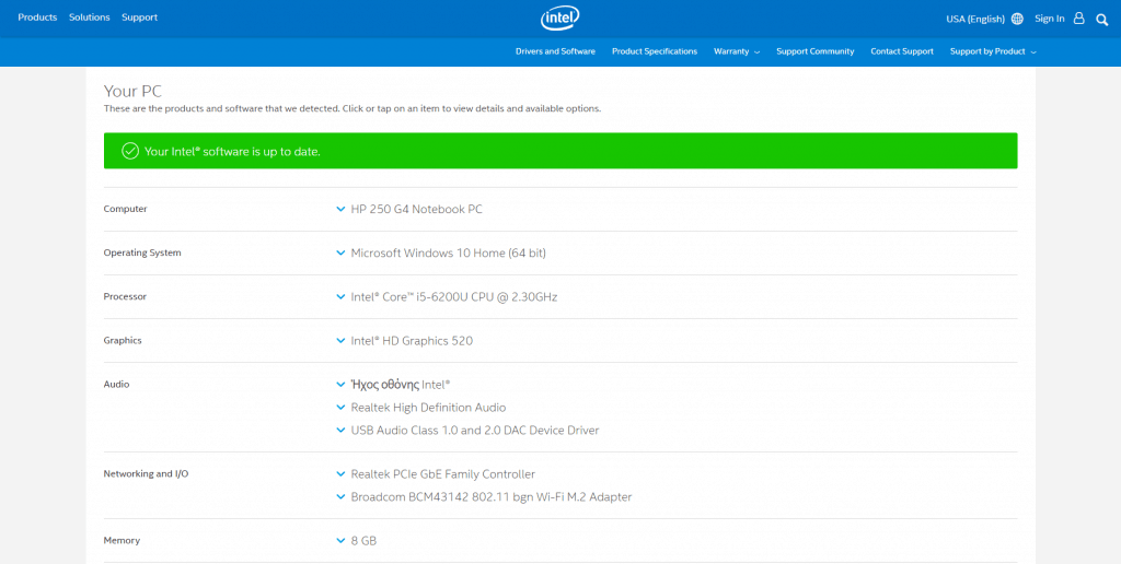 Intel Driver Support Assistant - Αυτόματη Ενημέρωση των Drivers