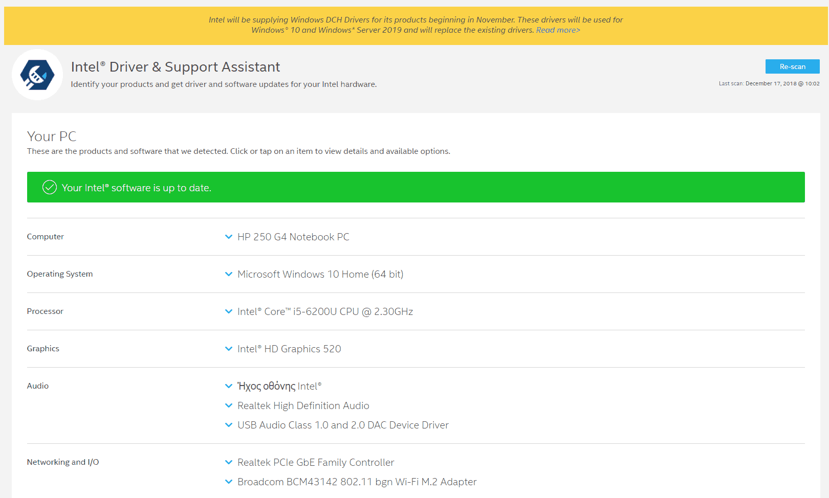 Intel Driver Support Assistant - Αυτόματη Ενημέρωση των Drivers