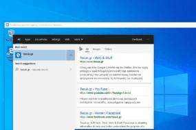 Windows Sandbox - Τρέξε τα Windows εικονικά