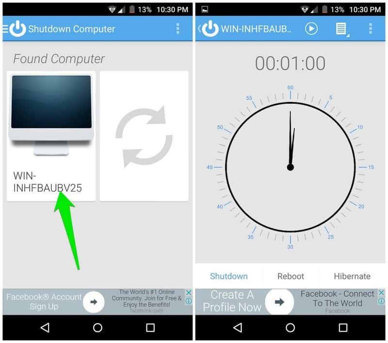 Κλείσιμο και άνοιγμα υπολογιστή μέσω Android Smartphone