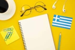 google translate μετάφραση ελληνικά αγγλικά