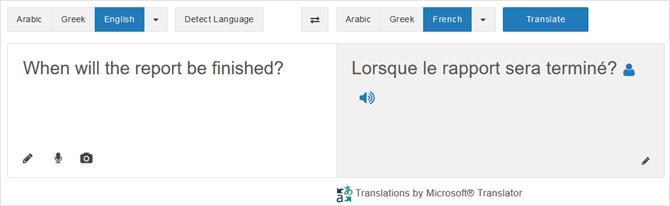 Translate.Com ελληνική μετάφραση