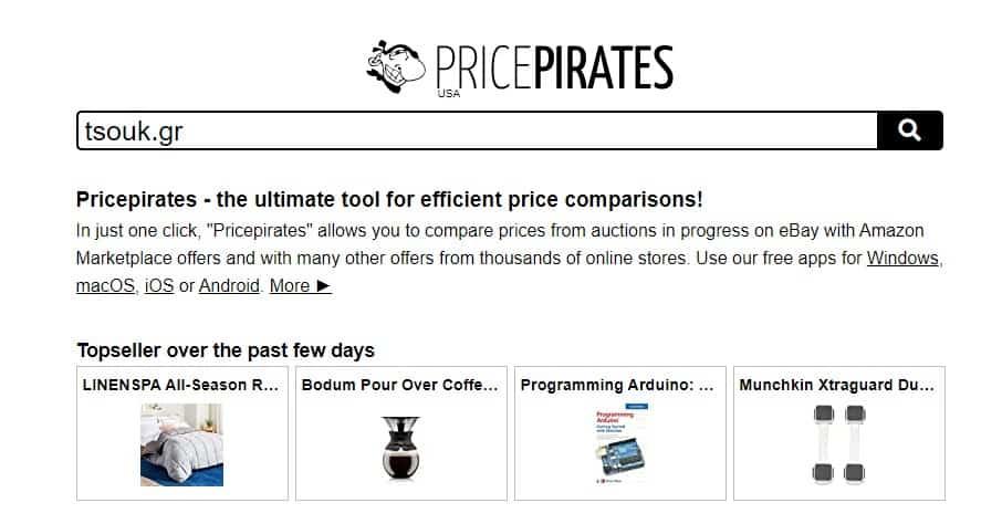 price pirates σύγκριση τιμών για προϊόντα