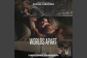 Ένας άλλος κόσμος: Η ελληνική ταινία που έφτασε και κέρδισε τις αμερικάνικες αίθουσες και όχι μόνο