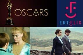 Το ERTFLIX μας χαρίζει Οσκαρικές ταινίες για τον Απρίλιο μέσα από μια νέα κατηγορία