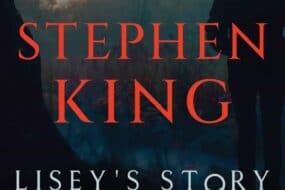 Lisey's Story: Η νέα σειρά του Apple TV+ βασίζεται στο μυθιστόρημα του Stephen King και έρχεται τον Ιούνιο
