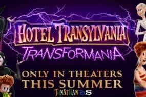 """""""Hotel Transylvania 4: Transformania"""" Επική επιστροφή αλλά και τέλος για τα πιο αξιολάτρευτα τέρατα"""