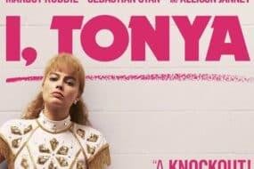 Εγώ η Τόνια: Μια συγκλονιστική αληθινή ιστορία