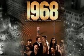 1968: Μια εξαιρετική ελληνική ταινία αφιερωμένη στον αθλητισμό
