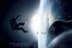 Gravity: Μία από τις καλύτερες sci-fi ταινίες