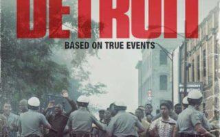 """Detroit: Μια οργισμένη πόλη"": Μια εξαιρετική ταινία, βασισμένη σε αληθινά γεγονότα"