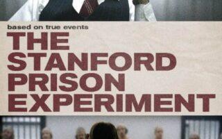 """""""Το Πείραμα του Στάνφορντ"""": Μια αληθινή επιβλητική ιστορία"""